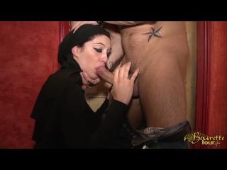 Kara Çarşaflı Sex Kokusu