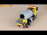 Конструктор LEGO City (Лего Сити) «Бетономешалка»