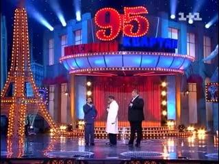 ���� ����� ��������   �������� ������� 95